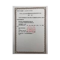 全国CDN经营许可证